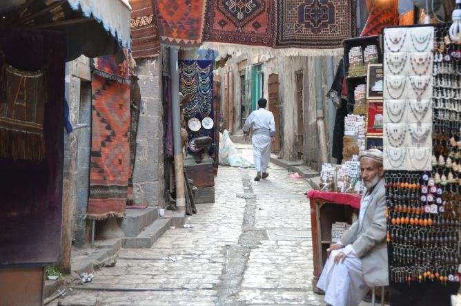Souk in Old Sana'a